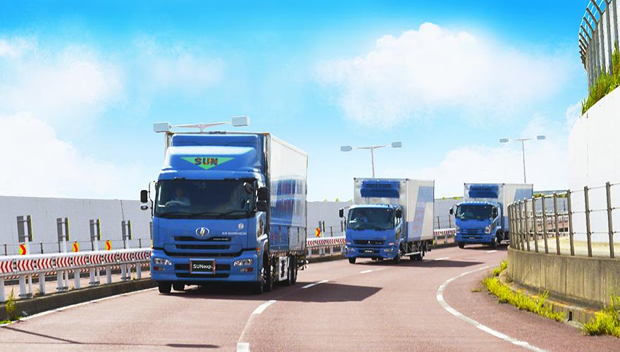 精密機器の輸送・据付・設置・解体作業はサン・エキスプレスへ